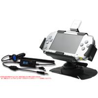 カースタンドセットポータブル(PSP-1000・PSP-2000両対応)