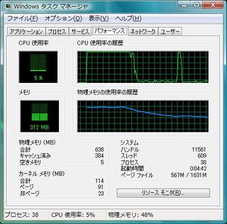 Windows_vista_ultimate_task_manager_with