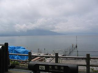 20060718hokkaido003