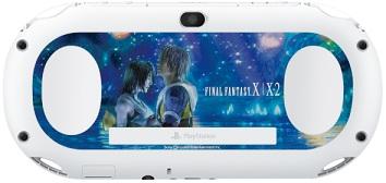 FINAL FANTASY X/X-2 HD Remaster RESOLUTION BOX
